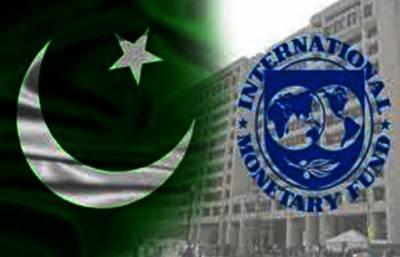 افغانستان سے عملے کے بحفاظت انخلا پر پاکستان کے مشکور ہیں،ایم ڈی آئی ایم ایف