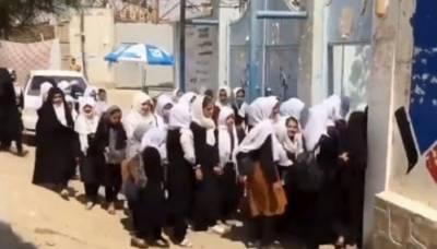 افغانستان میں طالبان کے کنٹرول کے بعد بچیوں کے سکول کھل گئے