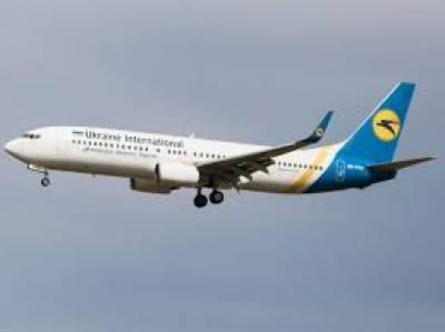ترجمان یوکرینی وزارت خارجہ کی طیارہ ہائی جیک ہونے کی تردید