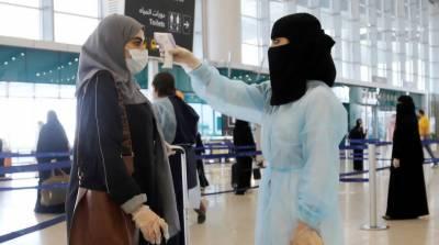 سعودی عرب کی جانب سے پاکستان سمیت 20 ممالک کے شہریوں پر سفری پابندی ختم