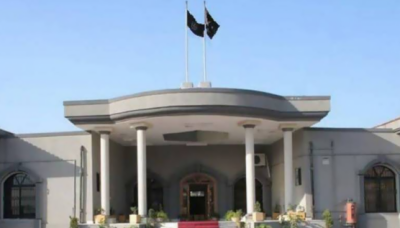 اسلام آباد ہائی کورٹ نے کچی آبادیوں کا سروے کر کے رپورٹ جمع کرانے کا حکم دیدیا