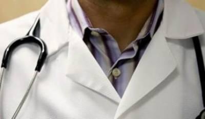کورونا وائرس کے باعث ایک اورڈاکٹر جاں بحق