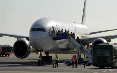 30سے زائد ممالک کے 1335 افراد کو کابل سے اسلام آباد پہنچایا گیا
