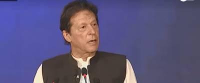 پاکستان میں جنسی جرائم تیزی سے بڑھ رہے ہیں، وزیراعظم