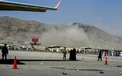 دارالحکومت کابل کے ایئر پورٹ پر3 دھماکے، 90ہلاک،130 سے زائد زخمی