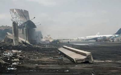 داعش کے دو خودکش حملہ آوروں نے کابل ایئرپورٹ پر حملہ کیا. پینٹاگان
