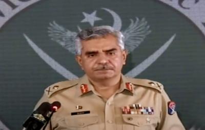 کالعدم ٹی ٹی پی پاکستان کیخلاف افغان سرزمین استعمال کرتی رہی ہے، سیکیورٹی مزید بڑھا دی ہے; ترجمان پاک فوج