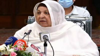 دین اسلام نے خواتین کے حقوق اور عظمت واضع بیان کئے ہیں:صوبائی وزیر صحت ڈاکٹریاسمین راشد