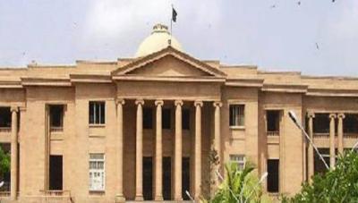 سندھ ہائیکورٹ میں چار افیشنلز کے تبادلے, چیف جسٹس سندھ ہائیکورٹ منظوری دے دی