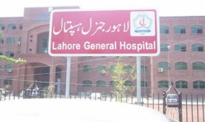 جنرل ہسپتال: پی جی ایم آئی اور پی آئی این ایس کے ملازمین کی تنخواہوں میں 25فیصد سپیشل الاؤنس کا اضافہ