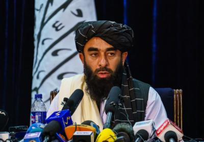 افغان شہریوں کو اسلحہ اور سرکاری املاک فوری جمع کروانے کی ہدایت