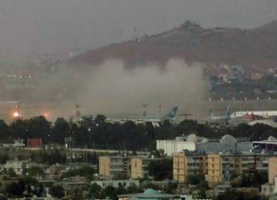 کابل ایک بار پھر خوفناک دھماکے سے گونج اُٹھا, راکٹ حملہ، 2 افراد جاں بحق