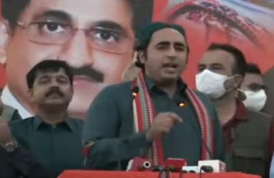 نا اہل اور ناجائز حکومت کو ہم پرمسلط کیا گیا ہے،عمران خان نےلوگوں سے نوکریاں چھین لیں: بلاول بھٹو زرداری
