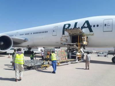 عالمی ادارہ خوراک کی درخواست پر پی آئی اے کا خصوصی طیارہ خوراک اور ادویات لیکر دبئی سے مزار شریف پہنچ گیا