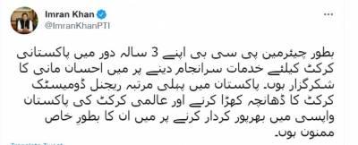 وزیراعظم کے پاکستان کی برآمدات کو بڑھانے کے اقدامات کے مثبت نتائج، فرخ حبیب