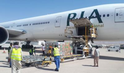 پی آئی اے کا خصوصی طیارہ ادویات کی کھیپ لیکر افغانستان پہنچ گیا