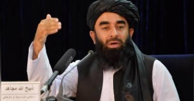 امریکی فوج کے انخلاء کے بعد قوم کو مبارکباد:کابل ائرپورٹ پرترجمان طالبان
