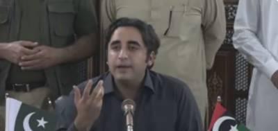 عمران خان اور عثمان بزدار کے خلاف عدم اعتماد لائیں تو جمہوریت بحال ہوسکتی ہے: بلاول بھٹو زرداری