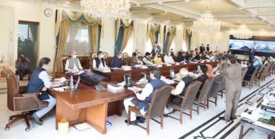 وزیراعظم عمران خان کی صدارت میں وفاقی کابینہ کااجلاس