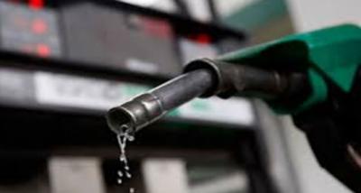 عوام کیلئے خوشخبری، پٹرول کی قیمت میں ایک روپے پچاس پیسے فی لٹر کمی کردی گئی