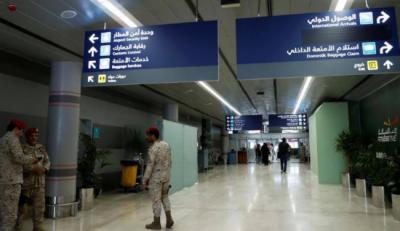 سعودی ایئرپورٹ پرحوثی باغیوں کا ڈرون حملہ، 8 افراد زخمی، طیارے کو نقصان پہنچا
