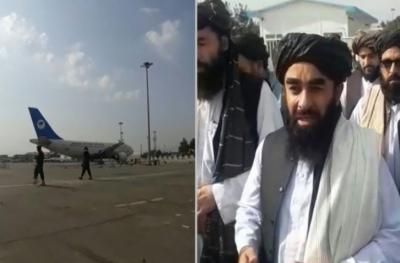 طالبان نے امریکی فوج کے انخلاء کے بعد کابل ہوائی اڈے کا انتظام سنبھال لیا
