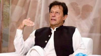 ایف بی آر نے جولائی و اگست کے دوران850 ارب روپے ٹیکس جمع کیا،عمران خان