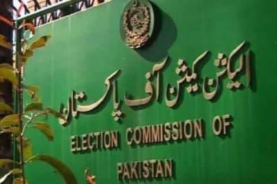 پی پی 38 ضمنی الیکشن کالعدم قرار دینے کی مسلم لیگ ن کی درخواست مسترد