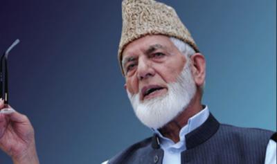کشمیری حریت راہنُما سید علی گیلانی انتقال کرگئے