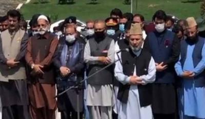 علی گیلانی کی غائبانہ نماز جنازہ، صدرمملکت عارف علوی ، صادق سنجرانی کی شرکت