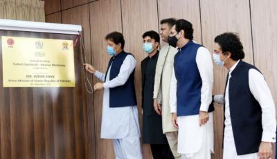 وزیراعظم عمران خان نے سیالکوٹ کھاریاں موٹروے منصوبے کاسنگ بنیادرکھ دیا