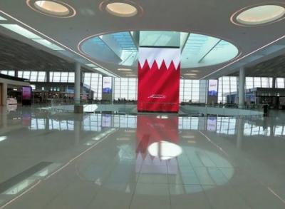 بحرین نے پاکستان سمیت چار ممالک کو سفری پابندیوں کی ریڈ لسٹ سے نکال دیا