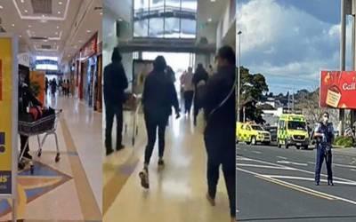 نیوزی لینڈ: سپر مارکیٹ میں فائرنگ سے متعدد افراد زخمی