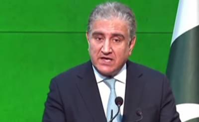 پاکستان نے برطانوی ریڈ لسٹ میں موجودگی پر تشویش کا اظہار کردیا