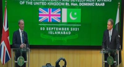 گرے لسٹ سے نکلنے کے خواہاں ہیں:وزیر خارجہ شاہ محمود قریشی