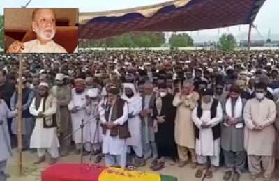 سابق وزیراعلیٰ بلوچستان عطاء اللہ مینگل کی نمازہ جنازہ وڈھ کے اسٹیڈیم میں ادا