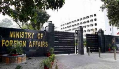 سیدعلی گیلانی کی وصیت کیخلاف تدفین عالمی قوانین کی خلاف ورزی ہے: بھارتی ناظم الامور دفترخارجہ طلب