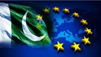 یورپی یونین پاکستان بزنس فورم کا آغاز 8ستمبر سے ہوگا