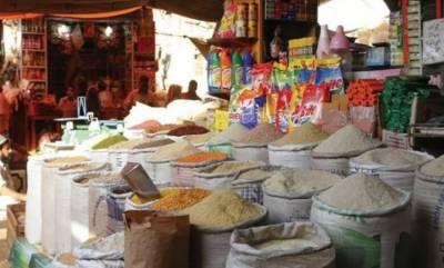 رواں ہفتے چینی، آٹا اور مرغی سمیت 17 اشیاء مزید مہنگی ہو گئیں