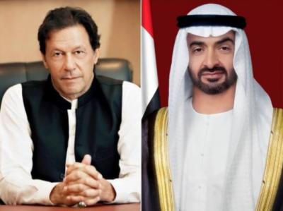وزیراعظم عمران خان کا ولی عہد ابوظہبی سے ٹیلی فونک رابطہ ،افغان صورتحال پرگفتگو
