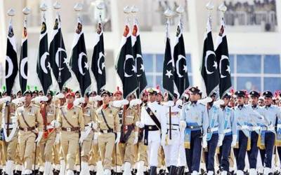 ملک بھر میں یومِ دفاع ملی جوش و جذبے سے منایا جارہا ہے۔
