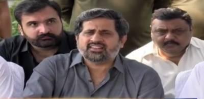 دنیا کی کوئی طاقت پاکستان کو غیرمستحکم نہیں کر سکتی، فیاض چوہان