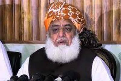یومِ دفاع پاکستان ملی اتحاد اور قومی یکجہتی کی عکاس ہے،مولانا فضل الرحمن