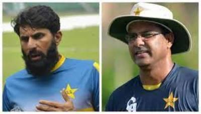 قومی ٹیم کے ہیڈ کوچ مصباح الحق اور بولنگ کوچ وقار یونس نے عہدہ چھوڑنے کا اعلان کر دیا