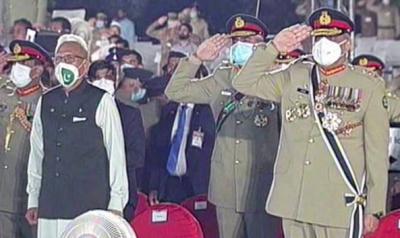 یوم دفاع: جی ایچ کیو میں مرکزی تقریب، صدر مملکت سمیت سیاسی و عسکری قیادت شریک
