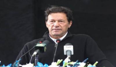 حکومت نظام میں اصلاح ، قانون کی حکمرانی قائم کرنےکیلئے کوشاں ہے: وزیر اعظم عمران خان