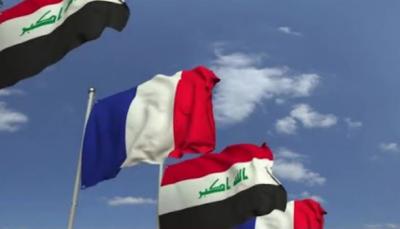 عراق اور فرانس کے مابین توانائی کے 4 معاہدوں پر دستخط