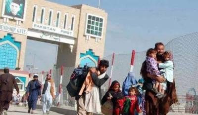 افغان مہاجرین کی آمد کے پیش نظر خیبر پختونخوا اور بلوچستان میں کیمپس لگانے کا منصوبہ