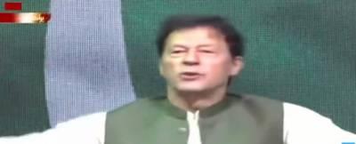 قانون کی حکمرانی نہ ہونے سے ملک پیچھے رہ گیا،عمران خان