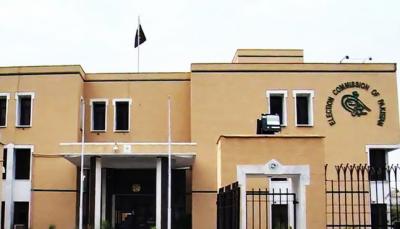 کراچی: کینٹ بورڈ انتخابات ،ضابطہ اخلاق کی خلاف ورزی پرالیکشن کمیشن کا نوٹس